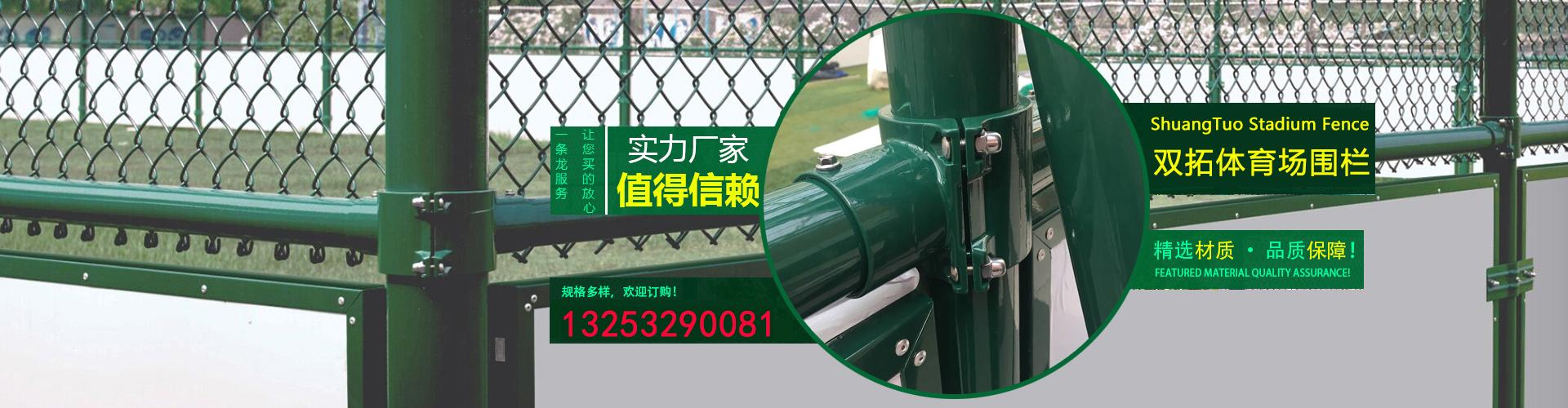 安平县双拓丝网制品有限公司