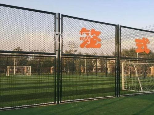 笼式足球场围网包