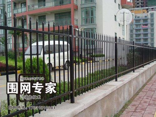 锌钢护栏双横梁