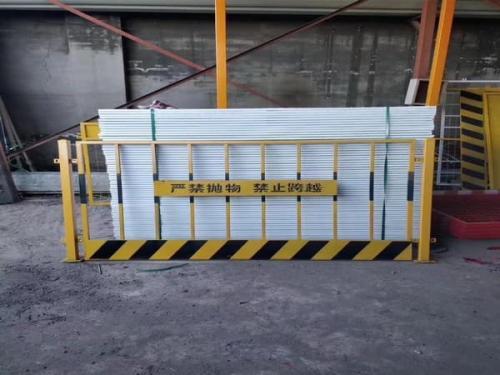 采购基坑护栏的技