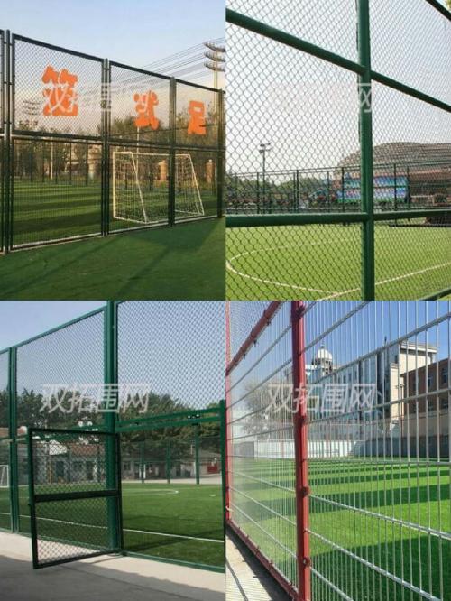 球场围栏网安装价