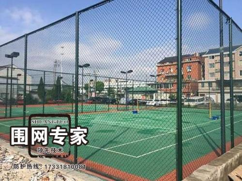 排球场围网
