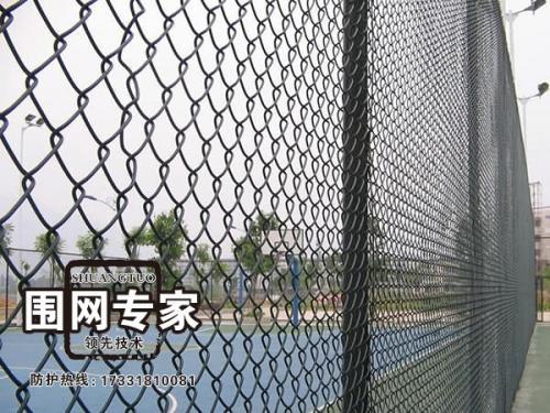 铝合金围网