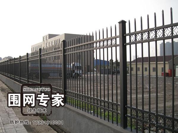 锌钢护栏四横梁