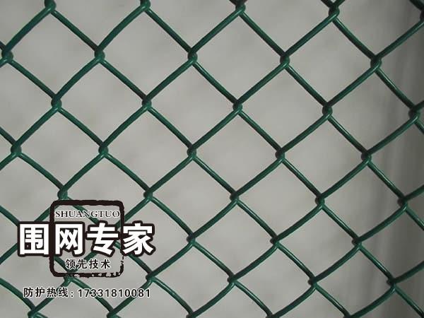 操场围栏网
