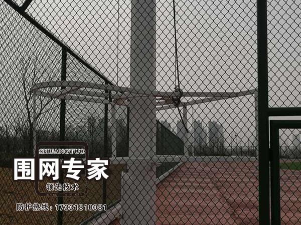 田径场围网