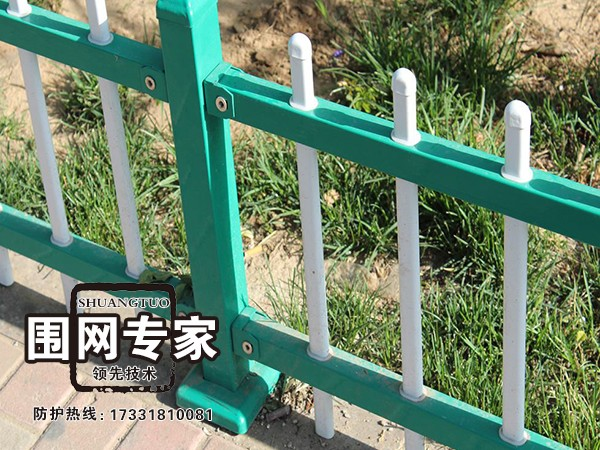 草坪锌钢护栏