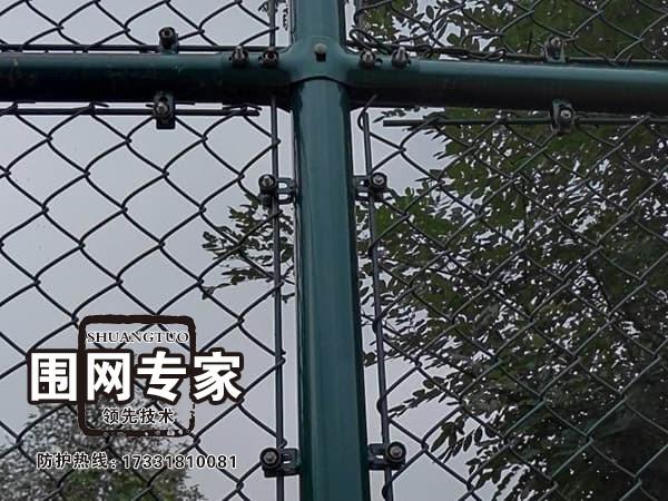 笼式足球围网