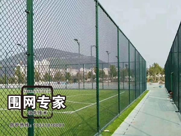 学校围栏网