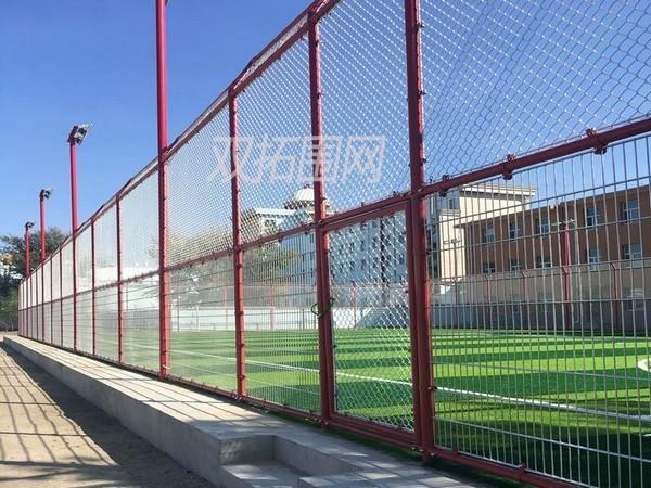 电焊网球场护栏围网